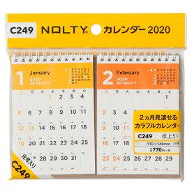 C249 NOLTYカレンダー卓上51 2020年1月始まり ([カレンダー])