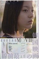 ユリイカ(5 2020(第52巻第6号))