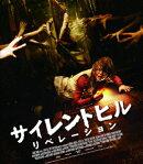 サイレントヒル リベレーション【Blu-ray】