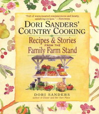Dori_Sanders'_Country_Cooking: