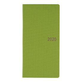 ほぼ日手帳(2020年1月はじまり)20weeks・カラーズ/グリーンアップル