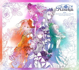 劇場版「BanG Dream! Episode of Roselia」Theme Songs Collection【Blu-ray付生産限定盤】 [ Roselia ]