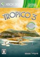 Tropico 3 Xbox360プラチナコレクション