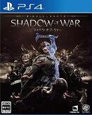 シャドウ・オブ・ウォー PS4版
