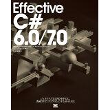 Effective C♯ 6.0/7.0