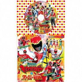 コロちゃんパック::獣電戦隊キョウリュウジャー&スーパー戦隊 [ (キッズ) ]