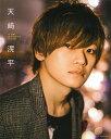 天崎滉平 in 台湾 photograph journey [ 天崎 滉平 ]