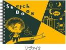 進撃の巨人 図案スケッチブック/リヴァイ2