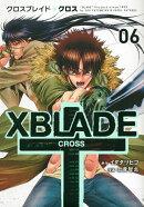 XBLADE + -CROSS-(6)