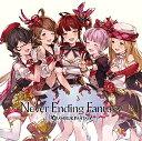 Never Ending Fantasy 〜GRANBLUE FANTASY〜 [ (ゲーム・ミュージック) ]