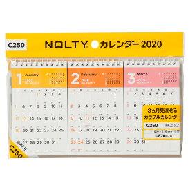 C250 NOLTYカレンダー卓上52 2020年1月始まり ([カレンダー])