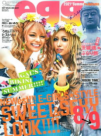 egg2021 Summer&Autumn (POWER MOOK 87)