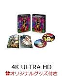 【楽天ブックス限定グッズ】【数量限定生産】ワンダーウーマン 1984 <4K ULTRA HD&ブルーレイセット> (3,000セ…