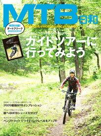 MTB日和(Vol.39) (タツミムック)