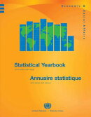 United Nations Statistical Yearbook: 2016