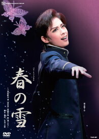 『春の雪』 [ 宝塚歌劇団 ]
