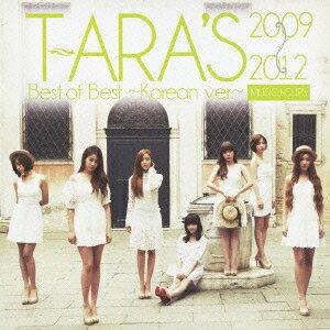 T-ARA's Best of Best 2009-2012 〜Korean ver.〜(CD+DVD) [ T-ARA ]