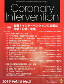 Coronary Intervention(Vol.15 No.2(201)