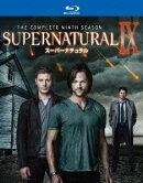 SUPERNATURAL 9 スーパーナチュラル <ナイン・シーズン> コンプリート・ボックス【Blu-ray】