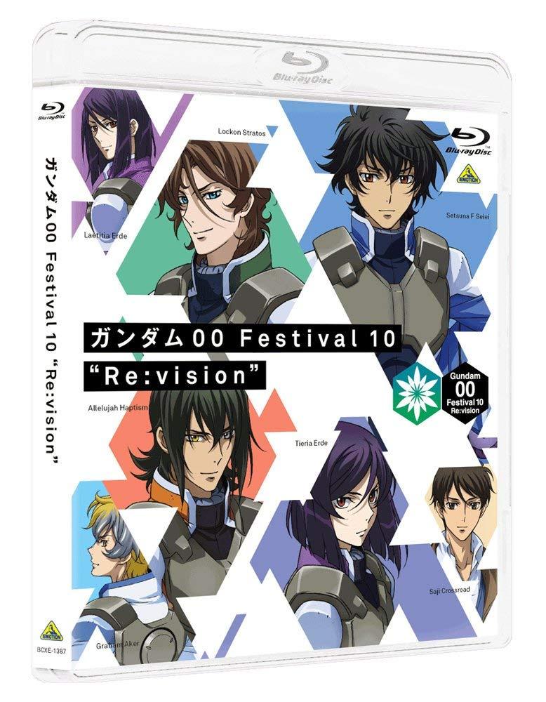 """ガンダム00 Festival 10 """"Re:vision""""【Blu-ray】 [ 宮野真守 ]"""