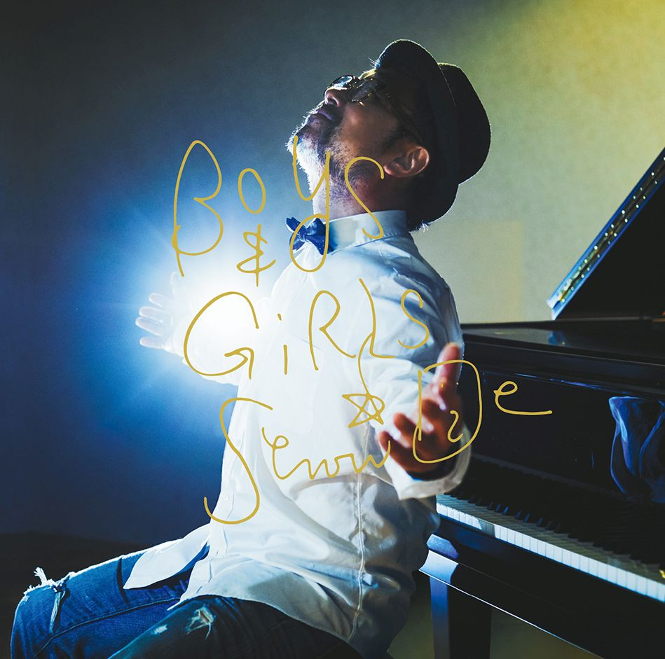 Boys & Girls (初回限定盤 2CD) [ 大江千里 ]