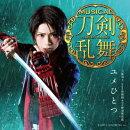 ユメひとつ (予約限定盤A CD+DVD)