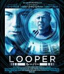LOOPER/ルーパー【Blu-ray】