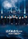 滝沢歌舞伎 ZERO 2020 The Movie(通常盤 Blu-ray)【Blu-ray】 [ Snow Man ]