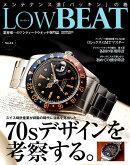 LowBEAT(No.14)