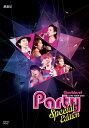 """超新星 LIVE TOUR 2013 """"Party"""" Special Edition [ 超新星 ]"""