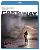 キャスト・アウェイ【Blu-ray】