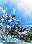 true tears 10周年記念 Blu-ray Box【Blu-ray】