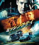 ミッシング・デイ【Blu-ray】