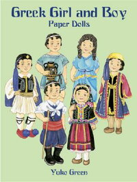 Greek_Girl_and_Boy_Paper_Dolls