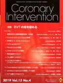 Coronary Intervention(Vol.15 No.4(201)