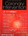 Coronary Intervention(Vol.15 No.4(201) 特集:EVTの技を極める
