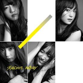 ジワるDAYS (通常盤 CD+DVD Type-B) [ AKB48 ]