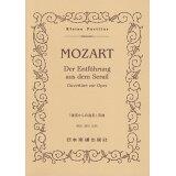 モーツァルト/〈後宮からの逃走〉序曲 (Kleine Partitur)