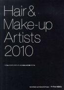 Hair & make-up artists(2010)