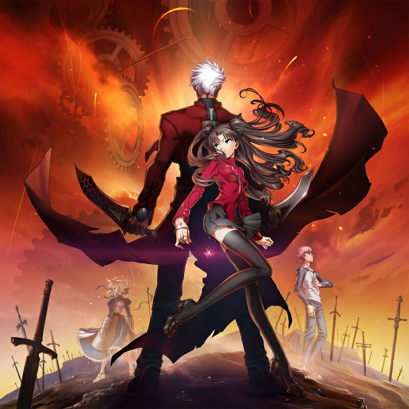 劇場版Fate/stay night UNLIMITED BLADE WORKS [ 杉山紀彰 ]