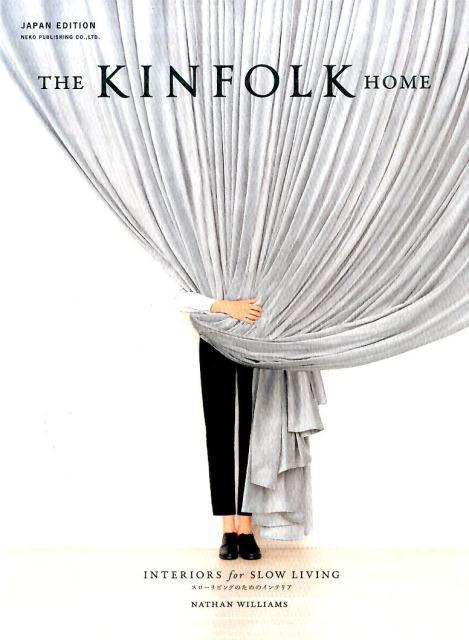 THE KINFOLK HOME スローリビングのためのインテリア [ ネイサン・ウィリアムス ]
