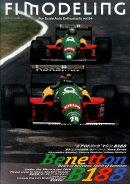 F1モデリング(v.64)