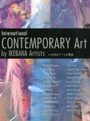 International CONTEMPORARY Art by IKEBAN