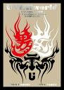 UVERworld TYCOON TOUR at Yokohama Arena 2017.12.21(初回生産限定盤)【Blu-ray】 [ UVERworld...