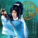 ユメひとつ (予約限定盤B CD+DVD)