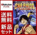 劇場版ONE PIECE-デッドエン 1-2巻セット【特典:透明ブックカバー巻数分付き】