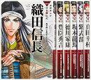 学研まんがNEW日本の伝記シリーズ(既6巻セット)