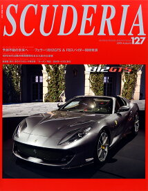 スクーデリア VOL.127