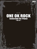 ピアノソロ ONE OK ROCK Selection for Piano 〜We are〜