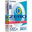17位:ZERO ウイルスセキュリティ 1台用 4OS